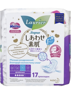 Sanitary pads, 17 pcs., for critical days Laurier