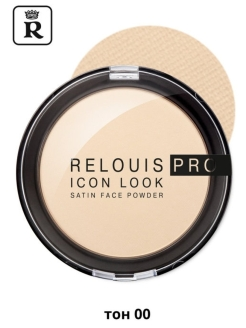 Пудра компактная RELOUIS PRO Icon Look Satin Face Powder RELOUIS