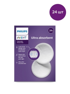 Nursing pads Philips AVENT