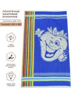 Kitchen towel Авангард