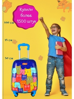 "Suitcase carry-on luggage 18 inches XS ""Cats"" Magio"