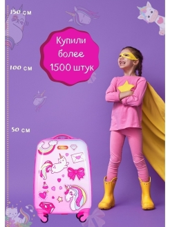 "Suitcase ""Happy Unicorn"" Magio"