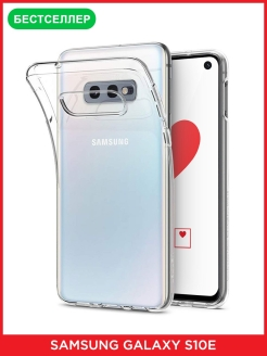 Чехол для Samsung Galaxy S10E Case Place