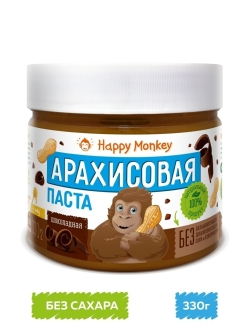 "Арахисовая Паста ""Шоколадная"" Happy Monkey"