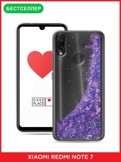 Чехол для Xiaomi Redmi Note 7 Case Place
