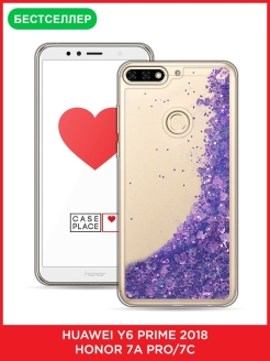 Liquid iridescent case with sparkles for Huawei 7C / Y6 Prime 2018 / 7A Pro Case Place