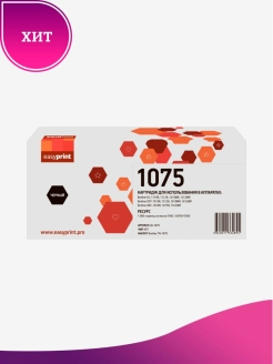 Картридж EasyPrint LB-1075 (TN-1075) EasyPrint