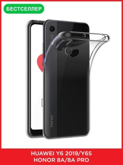Case for Huawei Y6 2019 / Huawei Honor 8a Case Place