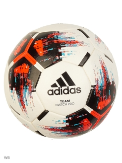 Мяч TEAM Match Ball adidas