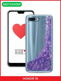 Liquid iridescent glitter case for Huawei Honor 10 Case Place