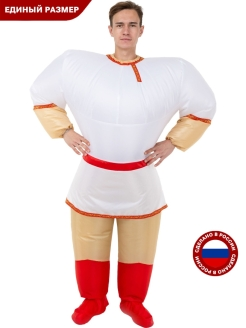 Inflatable Strongman Costume ПраздникСнаб