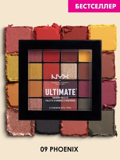 Палетка теней для век ultimate shadow palette NYX PROFESSIONAL MAKEUP