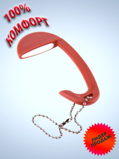 Hook for handbag Rabizy