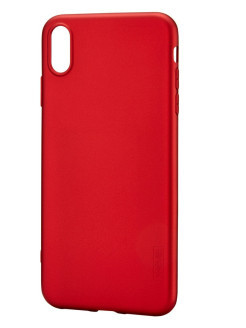 Case Guardian Series for Apple iPhone XS Max X-Level
