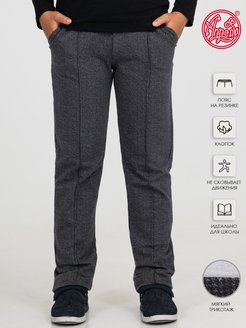 "Trousers ""First Call"" Апрель"
