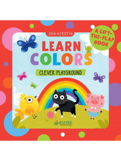English Books. Learn Colors Издательство CLEVER