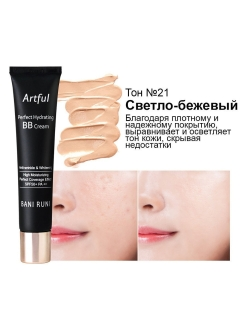 Увлажняющий BBкрем тон №21 BANI RUNI Perfect Hydrating BB Cream Color 21 Medi Flower