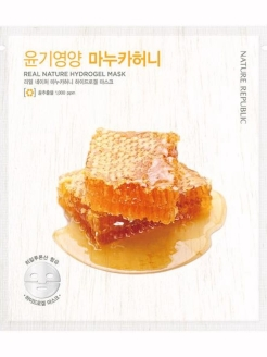 Гидрогелевая маска для лица Real Nature Hydrogel Mask Manuka Honey NATURE REPUBLIC