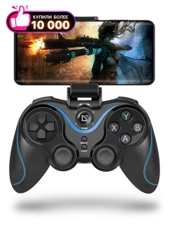 Gamepad, for game consoles Defender