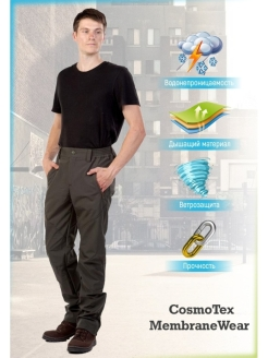 Athletic pants CosmoTex