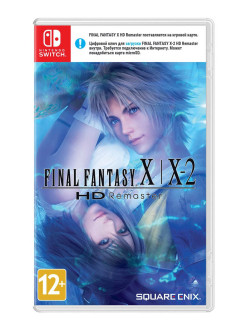 Игра FINAL FANTASY X  X-2 HD Remaster NINTENDO