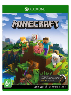 Игра для XboxOne Minecraft.Starter Collection Microsoft