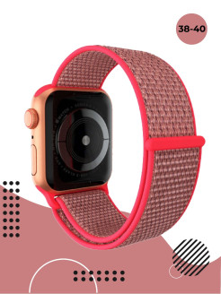 Strap for Apple Watch 38 / 40mm SS&Y Group