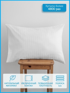 Pillowcase, 23 cm Атмосфера