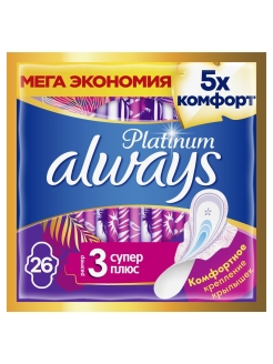 Sanitary pads, 26 pcs., for critical days Always