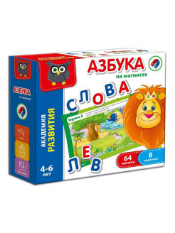 A set of letters and numbers Vladi Toys