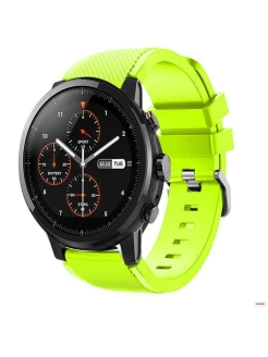 Ремешок для умных часов Amazfit Stratos/Stratos2/Pace/Sport watch Colorful