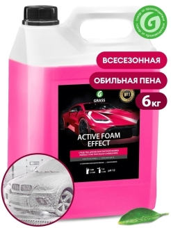 "Активная пена ""Active Foam Effect"" (канистра 6 кг) GRASS"