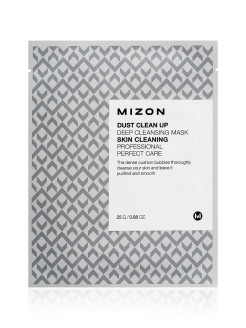 Сет масок Dust Clean up Deep Cleansing Mask Mizon