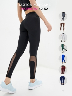 Leggings GO FITNESS