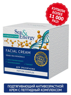 Cream, 50 ml Sea&Energy