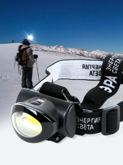 Sports lantern, headlamp, GB-601 Эра