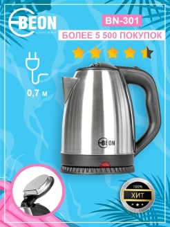 Electric kettle Beon