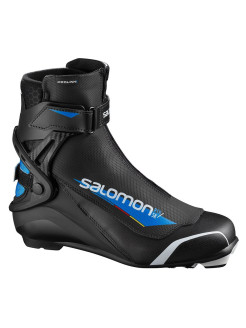 Лыжные ботинки RS8 PROLINK SALOMON