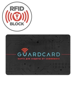 Security Card with RFID Blocker Flexpocket