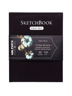 Скетчбук для графики Graf'Art, Total Black, 14,5x19 см Малевичъ