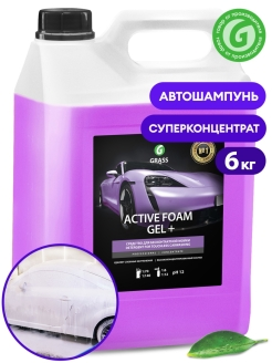 "Активная пена  ""Active Foam Gel +"" (канистра 6 кг) GRASS"
