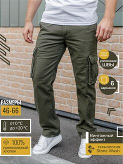 Premium Pants M65 CASUAL