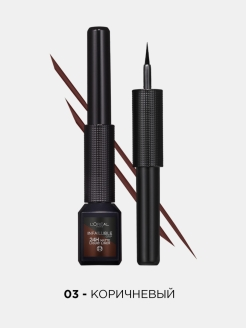 Liquid eyeliner, bottle, liquid L'Oreal Paris