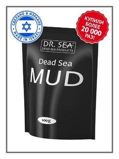 Cosmetic mud Dr. Sea