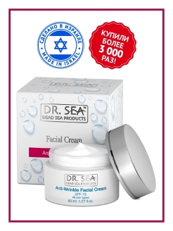 Cream, 50 ml Dr. Sea