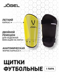 Shield, 2 pcs. Jogel