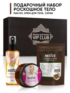 Cosmetic Care Set ReSize