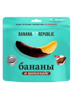 Бананы в шоколаде 200 г BANANA REPUBLIC