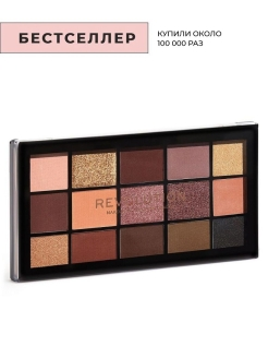 Палетка теней для век Re-loaded palette Velvet Rose Revolution Makeup