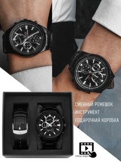 Wrist watches NAVIFORCE